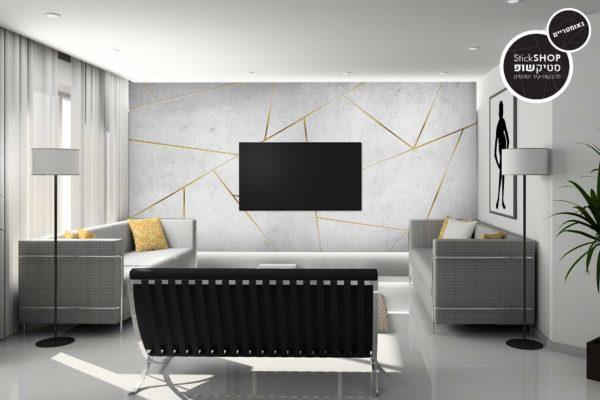 סטיק שופ - טפט גאומטרי - בטון לבן פסי זהב