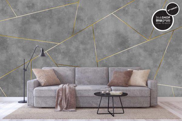 סטיק שופ - טפט גאומטרי - בטון אפור פסי זהב