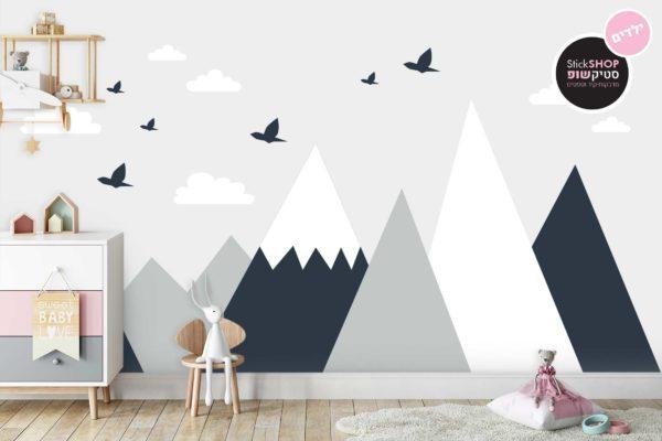טפטים לחדרי ילדים - הרים לינוי