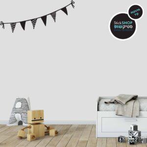 סטיקשופ - מדבקות קיר - לחדרי ילדים - דגלונים