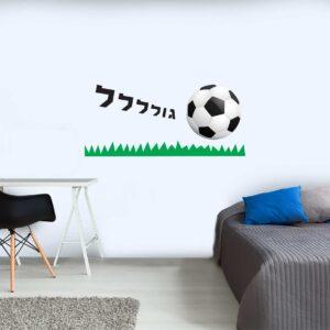 סטיקשופ - מדבקות קיר - גוללל