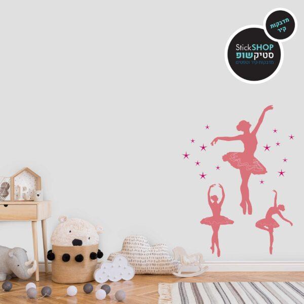 סטיקשופ - מדבקות קיר - רקדניות בלט
