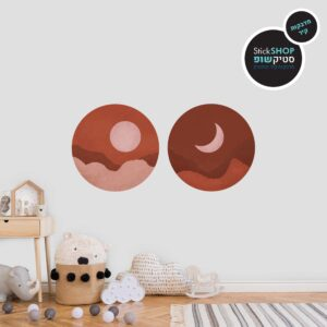 סטיקשופ - מדבקות קיר - שמש וירח