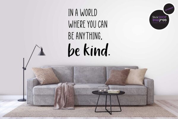 סטיקשופ - מדבקות קיר - Be kind