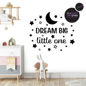 סטיקשופ - מדבקות קיר - Dream big