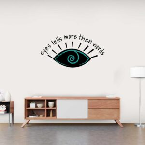 סטיקשופ - מדבקות קיר - Eyes tells