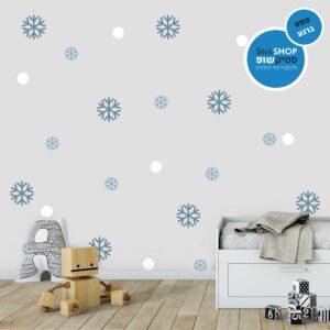 סטיקשופ - מדבקות קיר - טפט ברגע - פתיתי שלג