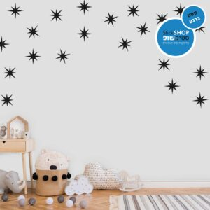 סטיקשופ - מדבקות קיר - טפט ברגע - כוכבים 3