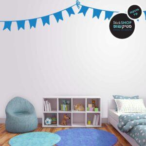 סטיקשופ - מדבקות קיר - לחדרי ילדים - דגלונים 2