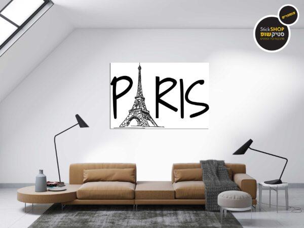 פוסטרים - פריז