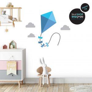 מדבקות קיר - עפיפון כחול
