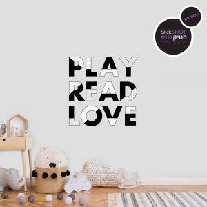 משפטים קיר - 1 Play Read Love