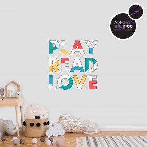 משפטים קיר - 2 Play Read Love