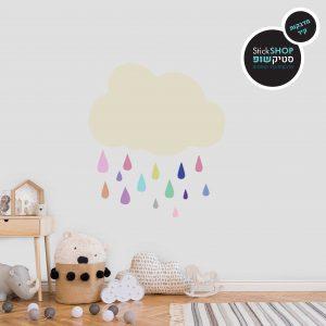 מדבקות קיר - ענן גשם צבעוני